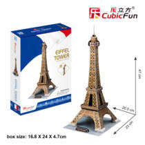 3D puzzle Eiffel Tor.arany (C044)